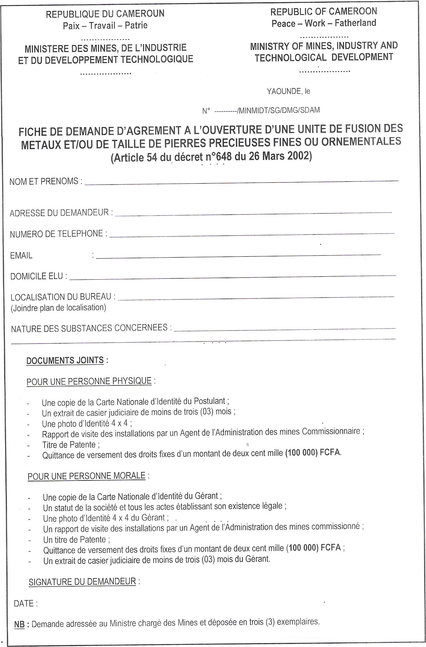 FICHE DEMANDE AGREMENT UNITE DE FUSION DE METAUX.41.141